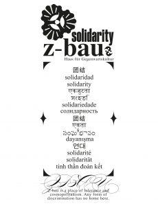 "Motiv ""Solidarity"" // schwarz"