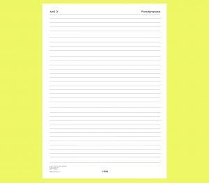 Leeres Z-Bau Monatsplakat für April 2021, DIN A2, zum Eintrag